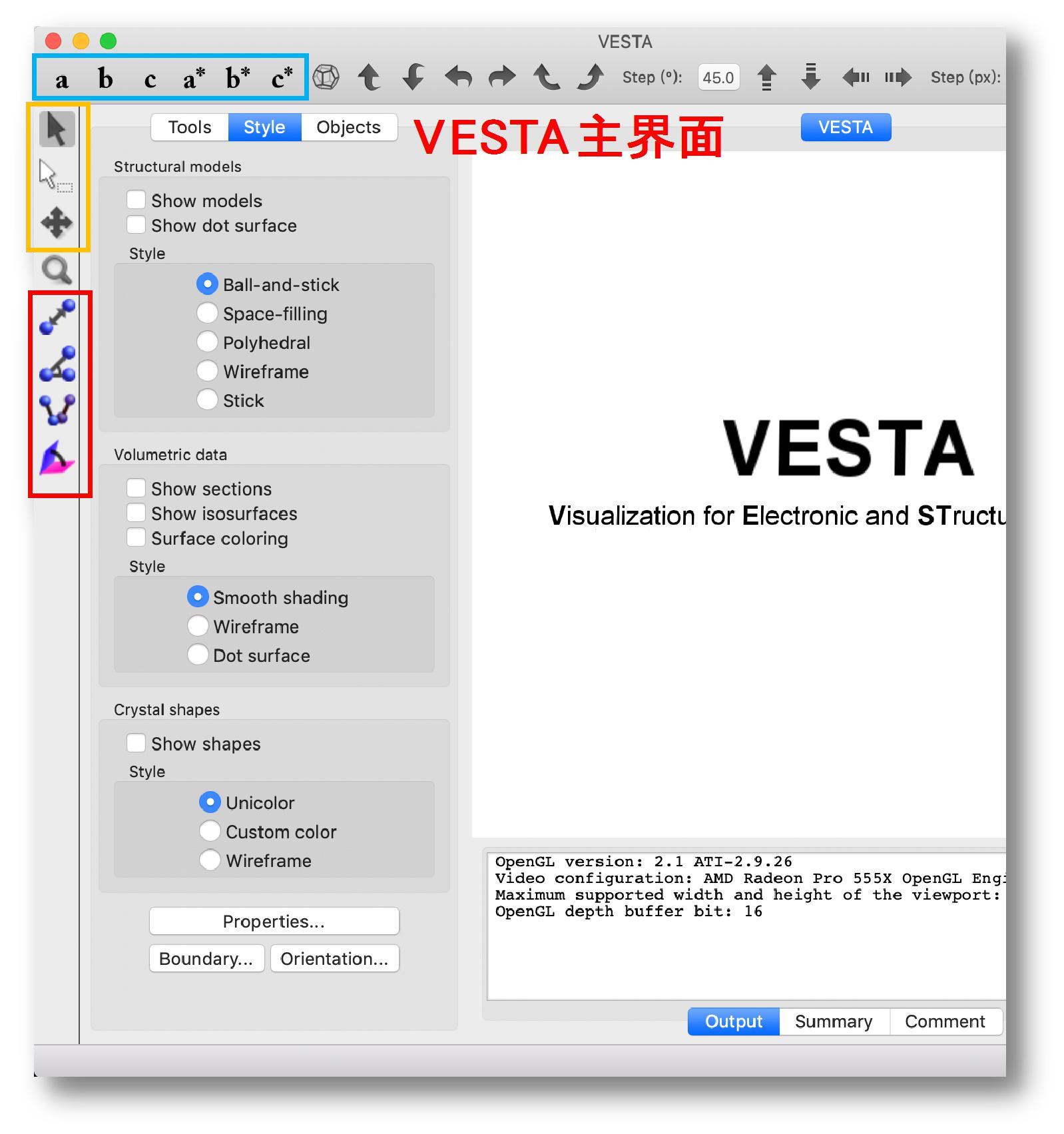 图5VESTA的主界面