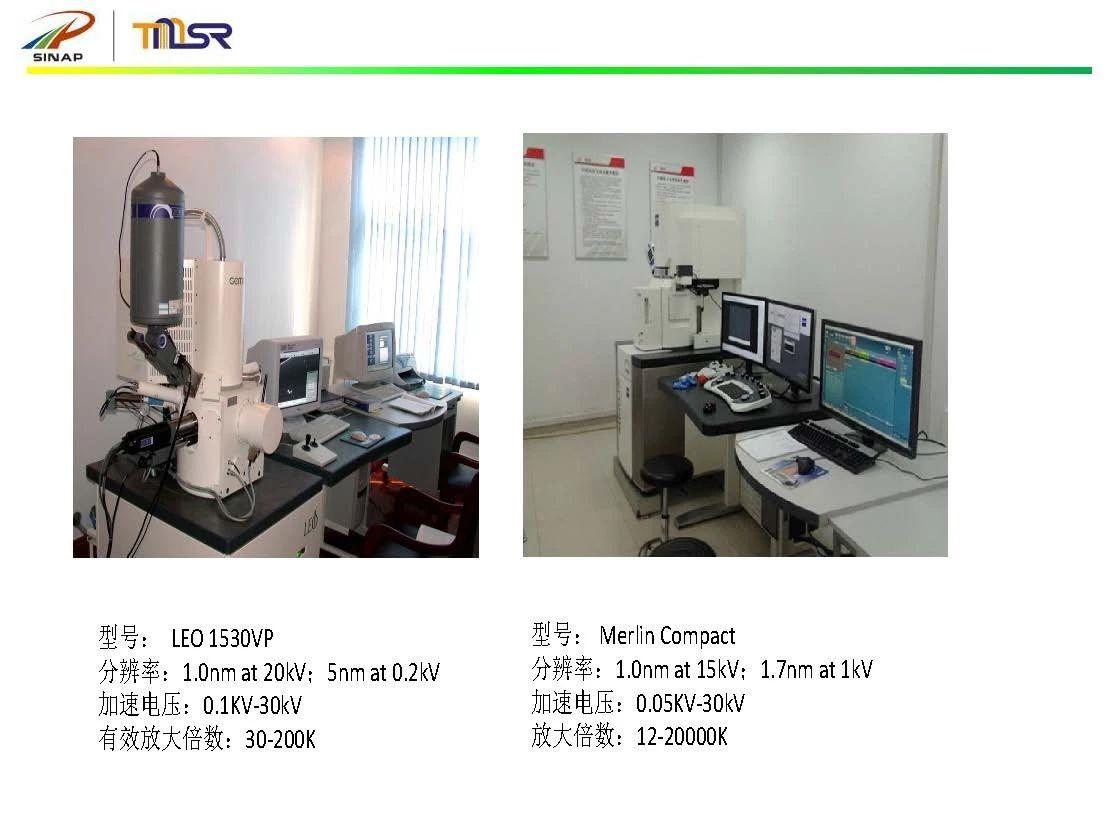 扫描电镜在材料研究中的应用