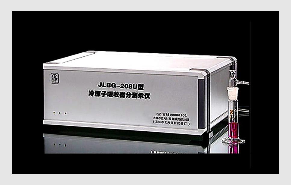 测汞仪基本原理与应用