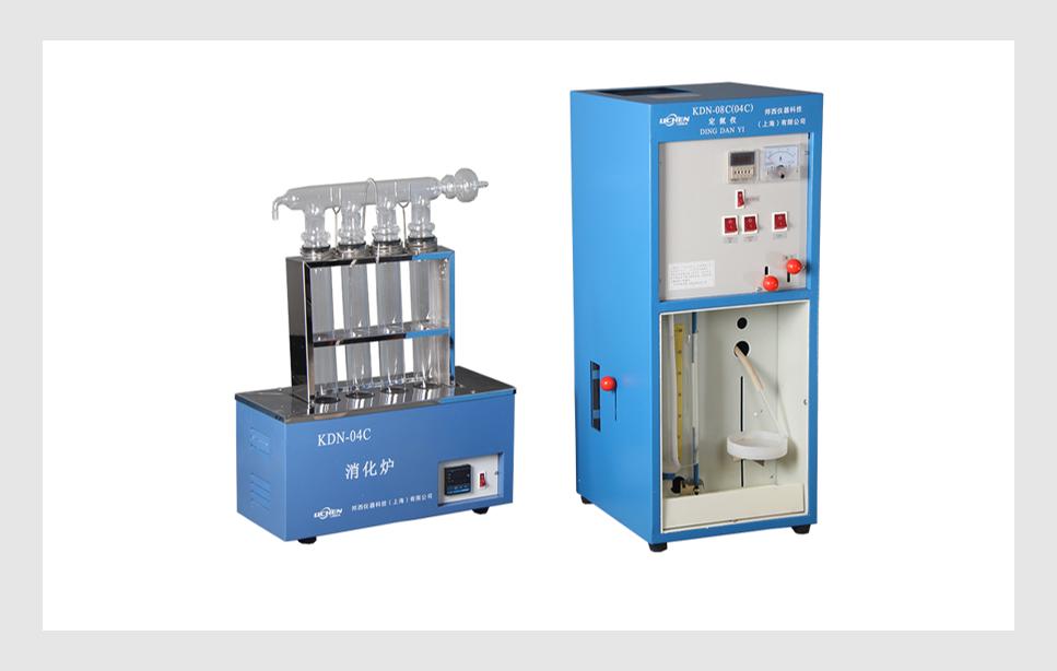 凯式定氮仪的基本原理与应用